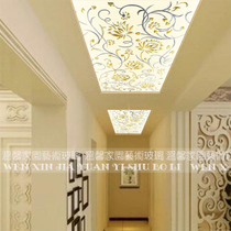 Art glass ceiling restaurant entrance corridor European-style simple aisle carved translucent carved Paris Spring