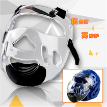 Jingpai taekwondo transparent helmet mask karate head mask detachable face mask