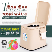 Square Home Portable mobile toilet pregnant women old adult anti-skid deodorant toilet Chair stool Spittoon night pot