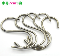 5 small stainless steel s hook kitchen Hook s hook water hook free installation s hook