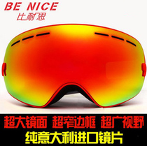 Ski goggles double anti-fog men and women large spherical ski glasses single and double board card myopia interchangeable lenses