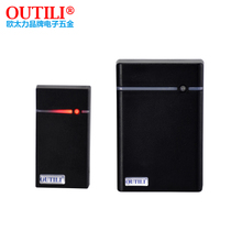 Europe too Force brand access control card reader rectangular card reader waterproof read head WG26 format IDIC card