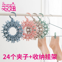 24 sets of plastic clothes drying folder drying folder clothes wind was caught clothes folder trumpet clip hanger clip drying quilt frame