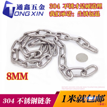 Tongxin 8mm thick 304 stainless steel chain chain chain chain chain chain anti-theft chain chain chain chain