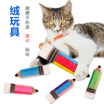 Japanese KOJIMA funny cat toy cat grass funny cat teeth grinding claw cat mint pencil shape 5 models