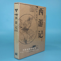 CCTV version of the 86 version of the journey to the West 10DVD six age children collectors edition D9 with sequel genuine CD Wu Cheng en