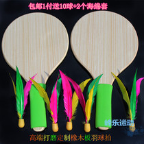 Thickened plate Jian Yu genuine oak Sanmao Racket sponge handle Cricket Pat 1 pay