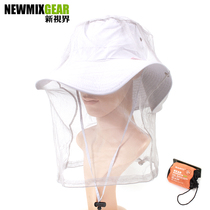 Outdoor anti-mosquito head cover fishing hat net yarn sun shade mask to protect beekeepermens breathable head face