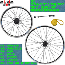 20 24 26 27.5 29 inch self-propelled mountain bike folding car card spins 21 24 27 speed wheel sets wheels.