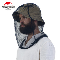 NH Outdoor anti-mosquito mask yarn mesh insect mask anti-mosquito head cover anti-bee net cover protection head NET cap sleeve