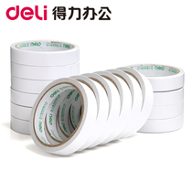 Effective 30402 cotton double-sided tape hot melt tape 1 8 * 10 hand double-sided adhesive strength thickened traceless tape