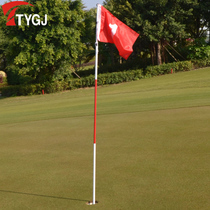 Golf putting green flag putrid flagpole flag steel shaft golf putting green hole cup full set