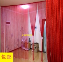 Curtain partition curtain curtain decorative hanging curtain fringed curtain curtain living room partition Curtain Hotel decorative curtain porch curtain