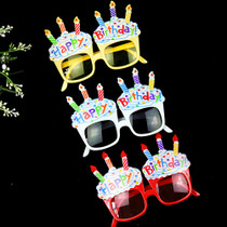 Lin Fang 35g birthday party supplies HAPPY BRITHDAY glasses fashion party happy birthday glasses