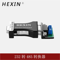 HEXIN 232 to 485 converter RS232 to RS485 communication converter 3-bit passive