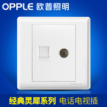 OP Lighting cable TV socket phone jack Type 86 white switch socket Panel TV g
