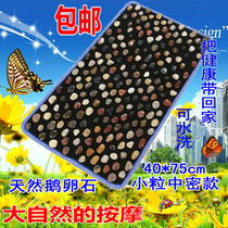 Natural pebbles foot massage pad rain stone foot foot massage foot pad stone walk blanket acupressure board