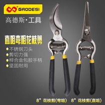 Garden tools scissors pruning scissors garden scissors pruning green gardening pruning pruning household pruning shears