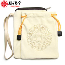 Suede leather bag playing bag hand string Buddha beads Plate Bead bag antique bag polishing maintenance storage Bracelet jewelry Bag