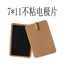 Bokangs new universal needle-type non-stained electrode electrode electrotherapy instrument electrotherapy instrument electrode plate patch is a poster promotion