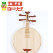111 Dunhuang brand 636 month piano color wood iron pear wood buckle clear water Full Moon type Shanghai Dunhuang
