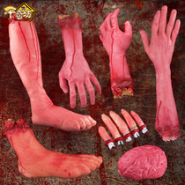 Thousands of odd Fang Halloween props haunted house bar decoration whole people Toys simulation fake hand terrorist blood hand hand hand foot