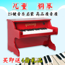 25 keys small piano baby early education puzzle wooden piano childrens toys electronic piano can play the initial school gift