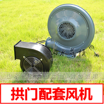 240w330w370w550w iron plastic shell centrifugal middle pressure arch gas mold rainbow door special fan