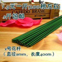 DIY handmade rose Rod Green said pounds handmade wire mesh material Bag 2 wire core 5 pounds