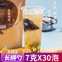 Boss blend Jinxuan Dragon Triangle tea bags tea cold bubble tea fruit tea milk cover 7g*30 bubble