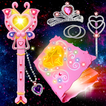 Childrens princess magic stick Balla Balla small magic fairy toy bar La La colorful magic fairy stick fairy Miyuki