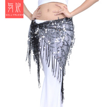 50db2ecda bellyqueen belly dance tassel waist chain hip towel belly dance belt  sequined triangular towel