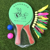 Junior High school table tennis autumn shooting elementary school students Huang Elementary school poplar kicking shuttlecock fashion Sanmao ball double-sided feather