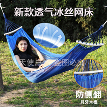 Outdoor indoor hammock ice wire stick hammock with stick with pole hammock ice wire mesh gondon.