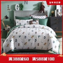 Meng Jie baby childrens four-piece set Cotton Boys 1 5m student dormitory ins wind bedding