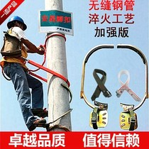 Foot hook climbing pole security detection 6-21 meters poles electrician foot buckle cement pole climbing pole iron shoes foot climbing buckle accessories