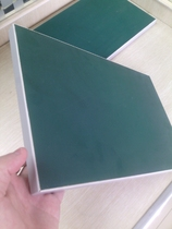 16mmm melamine board green anti-static table panel electrostatic plate lean pipe composite board MDF