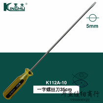 Beijing wood imported screwdriver K112A-10 inch 12 inch flathead screwdriver sewing machine repair screwdriver