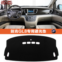 Buicks new GL8 Lu Zun version of the automotive instrument table mat light-absorbing pad in the control workbench sun insulation shade.