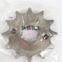110-125cc engine small flywheel off-road motorcycle ATV front sprocket gear 420 428 small fly
