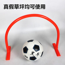 Football training equipment small arch obstacle bar basketball sensitive bar to small football door agile pace trainer