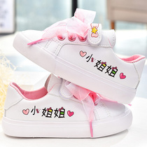 Childrens shoes women 2019 autumn new girls shoes wild white shoes breathable childrens sports shoes students single shoes