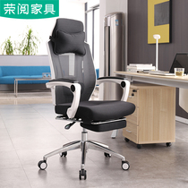 Wing Yuen manager computer chair office chair back net cloth office lift Staff Chair modern minimalist chair
