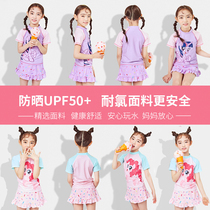 Children swimsuit girls split cute children swimsuit Princess Girls Children Baby swimwear boys conjoined