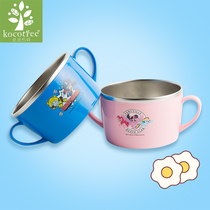 kk Tree Childrens insulation bowl rice bowl childrens drop 304 stainless steel bowl portable baby Bowl Anti-hot drop