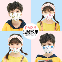 Baby masks pm2 5 anti-haze disposable boys and girls children masks autumn and winter breathable children dedicated winter