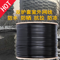GB Super five types of network cable oxygen-free copper broadband cable monitoring computer home network cable pure copper 300 meters FCL 3