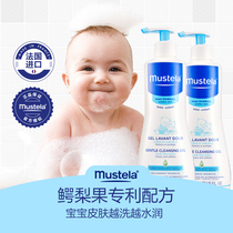 Mustela wonderful Sile shampoo lotion 500ml*2 Wash 2 in 1 baby newborn children gentle cleaning