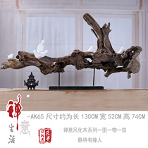 Weathered dead wood decay wood decay wood sink wood Chinese Xuanguan Zen meaning with the shape of root carving pieces home decoration soft.
