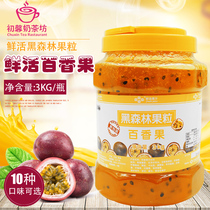 Fresh Black Forest passion fruit jam concentrated syrup beverage passion fruit sauce 3kg milk tea raw materials